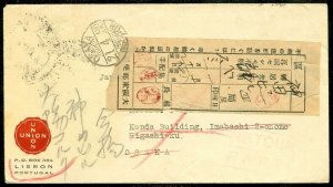 EDW1949SELL : JAPAN Interesting stampless 1939 Forwarded cover interesting label