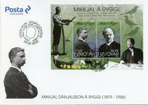 Faroe Islands Faroes Poets Stamps 2020 FDC Mikkjal a Ryggi Writers 2v M/S