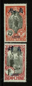 France Offices in Canton SC# 60 and 61, Mint Hinged, see notes - S9646