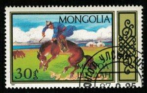 1987, Mongolia, 30T (RT-1352)
