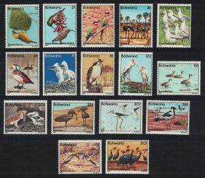 Botswana Birds Weaver Sunbird Ostrich Gull Egret Falcon Stork 16v SG#515-530