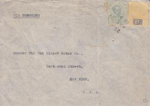 1910, Sarawak to New York, SG 54E56 via Hong Kong, See Remark (1586)