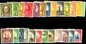 U.S. #551-573 MINT MIXED CONDITIONS
