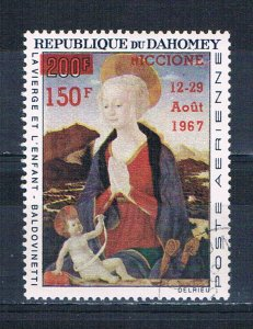 Dahomey C60 Used Painting 1967 (MV0148)