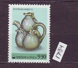 J23340 JLstamps 1993-5 south korea part of set mnh #1734 pitcher