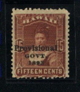 Hawaii 70   Mint 1893  PD