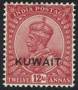 KUWAIT 1929 KGV 12A WMK MULTI STAR INVERTED