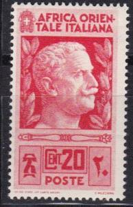 1938 Italian East Africa Scott 6 Victor Emmanuel MNH