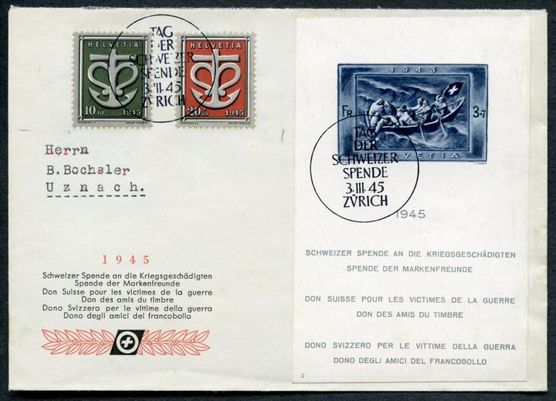SWITZERLAND SPECIAL CANCEL COVER SCOTT#B141/43 MI#BL11 (250 euros) AS SHOWN