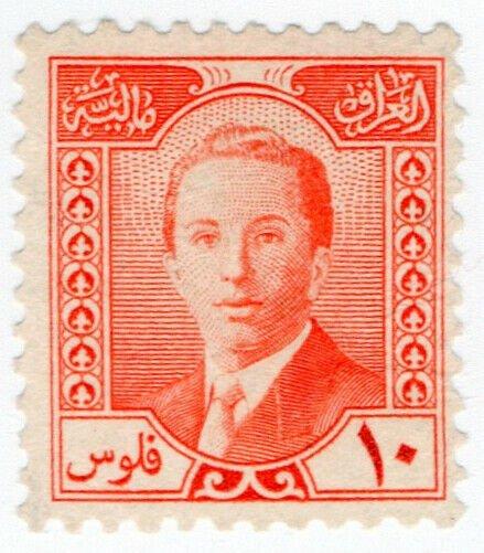 (I.B) Iraq Revenue : Duty Stamp 10f (King Faisal II)