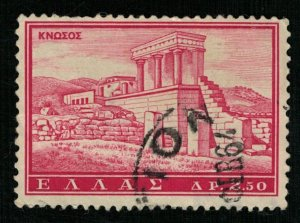 1961 Greece, 2.50 Dr (T-9363)