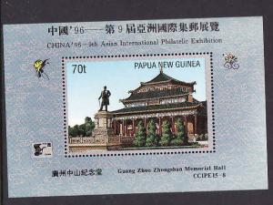 Papua New Guinea SS-Sc #897-unused-NH-Memorial Hall-China'98