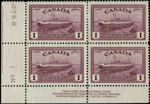 CANADA #273 PLATE BLOCK 1946 $1  TRAIN FERRY  STAMP ISSUE MINT-OG/NH-XF
