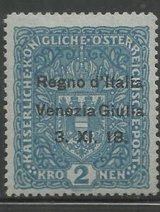 AUSTRIA N15 MINT HINGED, AUSTRIAN STAMPS OF 1916-18, OVERPRINTED, ISSUED UNDE...