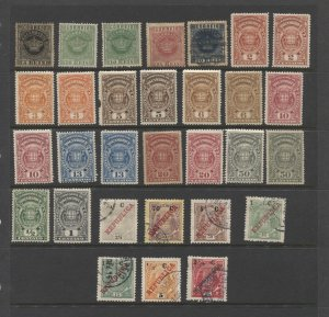 STAMP STATION PERTH - Mozambique #Selection of 30 Stamps Mint  / Used Unchecked