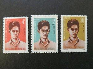Vietnam 1965 MNH Stamps Scott 357-359 Fighter Assassin Nguyen Van Troi