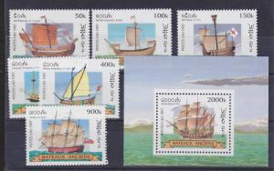 Laos Sc 1348-1354 MNH. 1997 Ships + Souv Sheet, complete set, VF