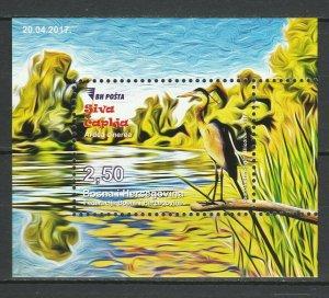 Bosnia and Herzegovina 2017 Birds MNH Block
