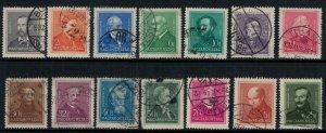Hungary #468-79,509-10  CV $3.50