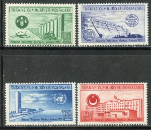 Turkey # 11051-4, Mint Never Hinge. CV $ 8.35
