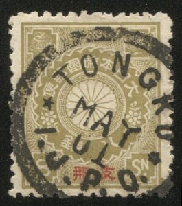 JAPAN Offices in China 1900 Sc 12  Used  F-VF, 8 sen TONGKU  IJPO, JSCA OC 12