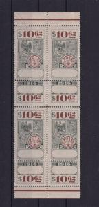 ARGENTINA 1916 REVENUE  MINT NEVER HINGED STAMPS BLOCK   R3644