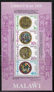 MALAWI, 267A, MNH, SS OF 4,  CHRISTMAS 1975
