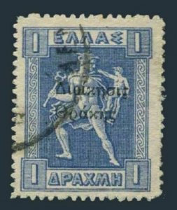 Thrace N64,used.Mi 44. Greek occupation,1920.Hermes carrying Infant Arcas.