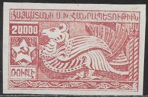 Armenia 292 Unused/Hinged - National Symbols - Mythological Beast