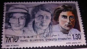 Presenting Israel 1077 used