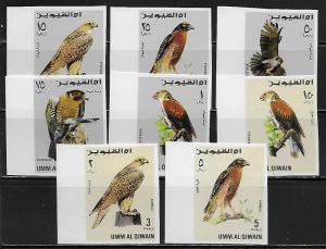 Umm Al Qiwain Mi 225B-32B Birds set IMPERF MNH