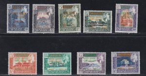 Aden - Seiyun M# 99-197, World Peace - Politicians Names Overprinted, NH