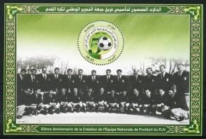 2008 Algeria 1552/B15 Football