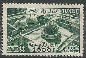 Tunisia    Scott # C24 - MH