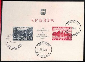 94981 - SERBIA - STAMP  - Michel  #  Block 2 -  USED with SPECIAL POSTMARK 1941