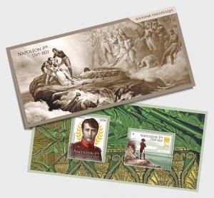 Stamps  France 2021 - Napoleon I 1769 -1821 - Philatelic Souvenir - Collectibles