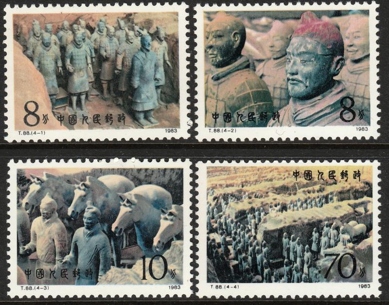 PEOP. REP. OF CHINA  1859-1862, TERRA COTTA FIGURES. MINT, NH. F-VF. (370)
