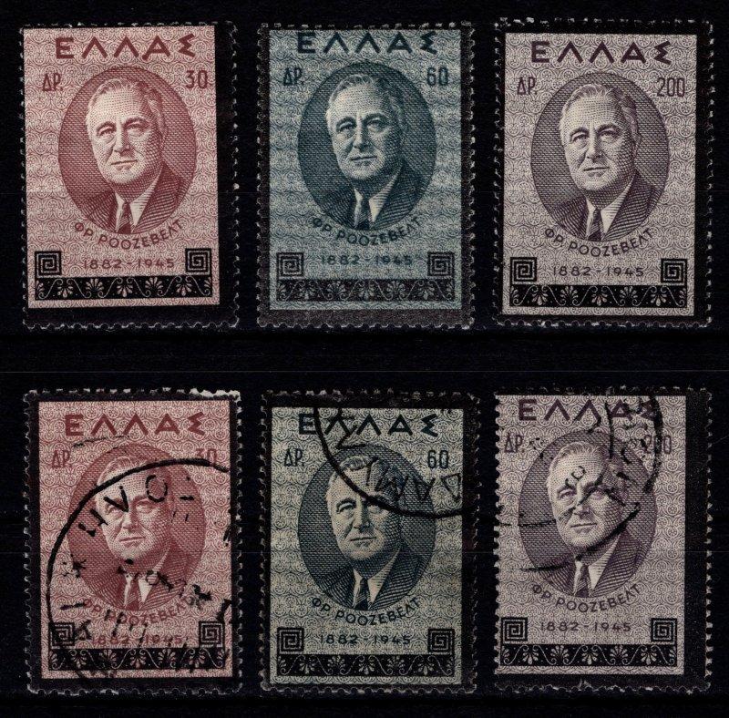 Greece 1945 Roosevelt Mourning Issue. Black borders, Set [Unused / Used]