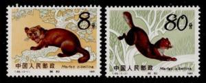 China PR 1788-9 MNH Animals, Sable
