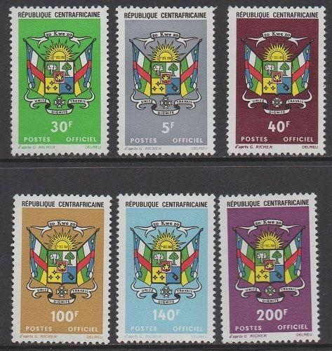Central African Rep 1971 Coat of Arms VF MNH (O11-O16)