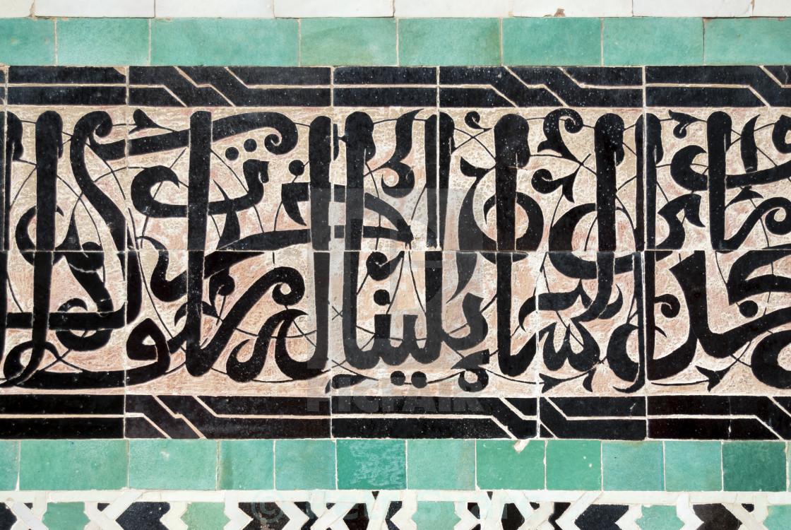 Calligraphy Decoration