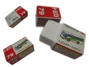 6404 - 車仔盒擦子膠