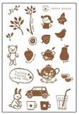 拼布手作新玩意 與韓國同步推出之燙畫系列 悠閒生活篇 (2色)