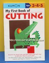 兒童圖書 My First Book of CUTTING by KUMON / 練習冊 3y+ 4y+ 5y+