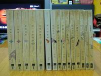 20052 - 深雪小說 15本