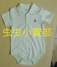 GAP淡綠色短袖夾衣 3M6M (包郵)