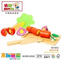 蔬菜切切看  2y+ / 木制玩具/ 角色/ 模擬遊戲/ 小肌肉訓練