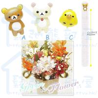 日本 San-X 精品 Rilakkuma 鬆弛熊 插花 裝飾 (SX0195)