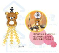 日本 San-X 精品 Rilakkuma 鬆弛熊 相機 腳架 (ST0003)