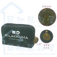 日本 San-X 精品 Rilakkuma 鬆弛熊 朱古力篇 帆布 化妝袋 (SX0550)